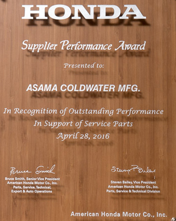 Honda Supplier Perfomance Award